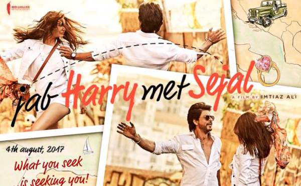Jab Harry Met Sejal 1st Day Collection, Jab Harry Met Sejal Opening collection, JHMS First Friday Box Office collection, Jab Harry Met Sejal box office collection, Jab Harry Met Sejal collection