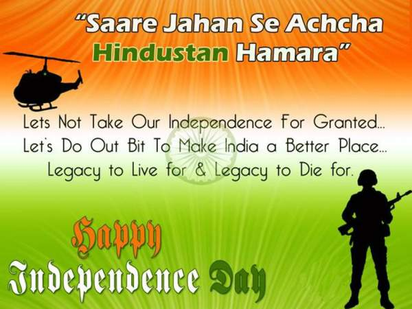 Happy Independence Day 2018, Independence day whatsapp dp, facebook cover for independence day, independence day images