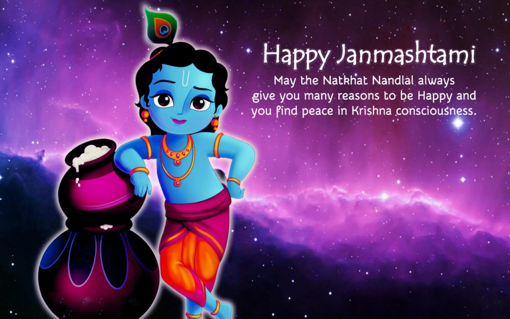 Happy Janmashtami 2018 (Lord Krishna) Images