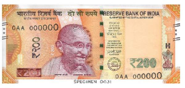 new 200 rs note, new rs 200 note, new indian currency notes, 200 rs note image