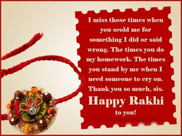 happy raksha bandhan, raksha bandhan 2018 raksha bandhan images, happy rakhi, rakhi 2017, rakhi images, raksha bandhan pictures, raksha bandhan wallpapers, raksha bandhan pictures, raksha bandhan photos