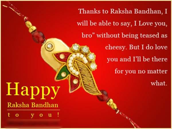 happy raksha bandhan, raksha bandhan 2018, raksha bandhan images, happy rakhi, rakhi 2017, rakhi images, raksha bandhan pictures, raksha bandhan wallpapers, raksha bandhan pictures, raksha bandhan photos