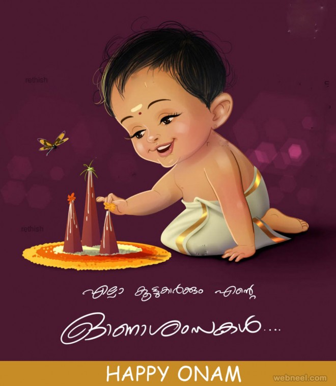 golden onam greetings to all may there be happiness and prosperity in every home