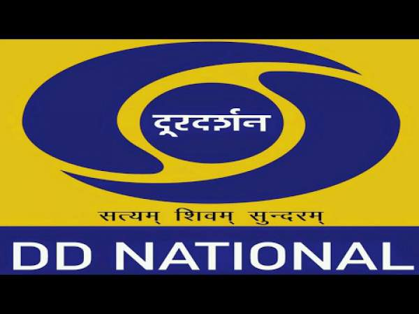 dd national live streaming, watch dd national online, dd national live tv, live cricket streaming, live cricket score