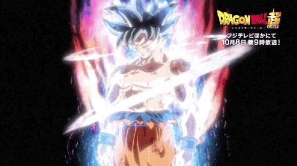 dragon ball super episode 124 live streaming, watch dragon ball super episode 124 online