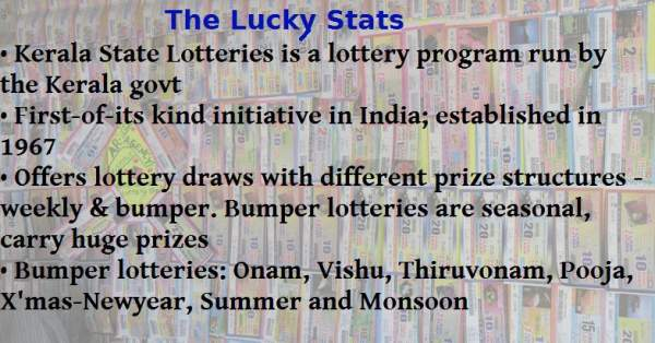 kerala lottery results 2017, kerala lottery results today, thiruvonam bumper results, onam lottery results