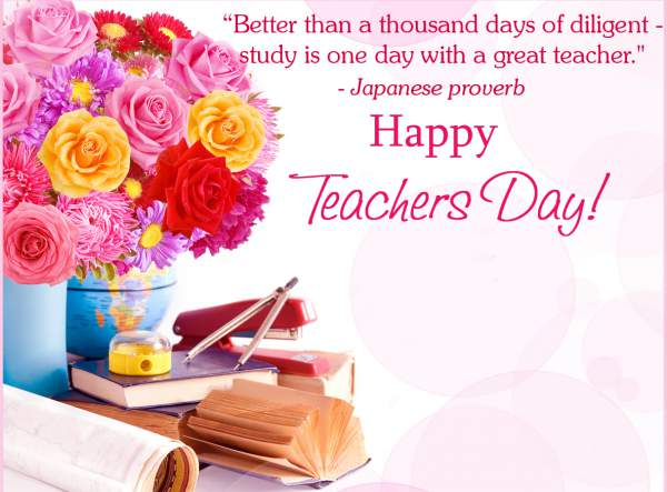 happy teachers day 2017, teachers day images, teachers day pictures, teachers day hd wallpapers, teachers day greetings, teachers day cards, teachers day wishes, teachers day quotes