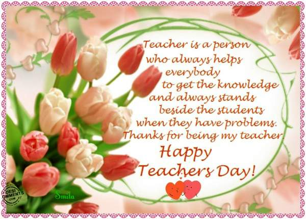 happy teachers' day 2018 images wishes with hd wallpapers