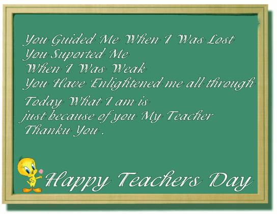 happy teachers day 2018, teachers day quotes, teachers day wishes, teachers day sms, teachers day messages, teachers day poems, teachers day sayings, teachers day thoughts, teachers day speech, teachers day greetings, teachers day whatsapp status