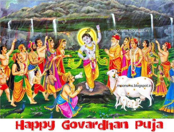 happy govardhan puja wishes, govardhan puja quotes, govardhan puja messages, govardhan puja sayings, govardhan puja images, lord krishna images, govardhan puja greetings, govardhan puja cards, govardhan puja sms