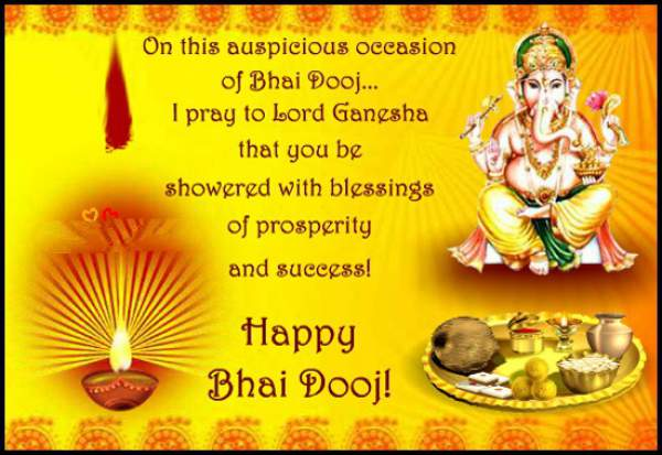 happy bhai dooj wishes, bhai dooj 2018, bhai dooj sms, bhai dooj messages, bhai dooj status, bhai dooj quotes, bhai dooj greetings, bhai dooj images
