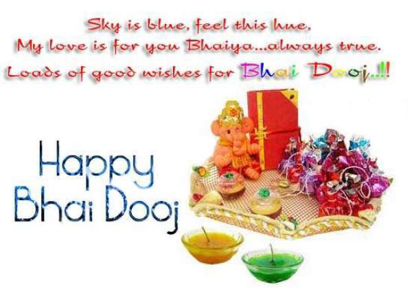 happy bhai dooj wishes, bhai dooj 2017, bhai dooj sms, bhai dooj messages, bhai dooj status, bhai dooj quotes, bhai dooj greetings, bhai dooj images