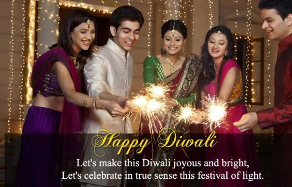Happy Diwali Images, happy diwali pictures, happy diwali wallpapers, happy diwali pics, happy diwali gif, happy diwali photos