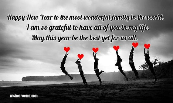 Happy New Year 2019 Quotes with Images