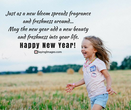 Happy New Year 2019 Quotes for Sister Brother: Images, SMS, Wishes, Messages and Poems