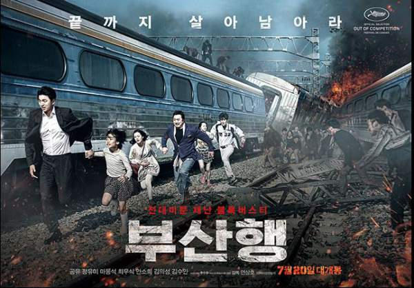 Train to Busan 2 release date, Train to Busan 2 spoilers, Train to Busan 2 cast, Train to Busan 2 trailer, Train to Busan 2 plot, Train to Busan 2 news, Train to Busan 2 updates