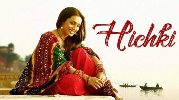 Hichki 14th day collection 14 days hichki 2nd Thursday / week box office