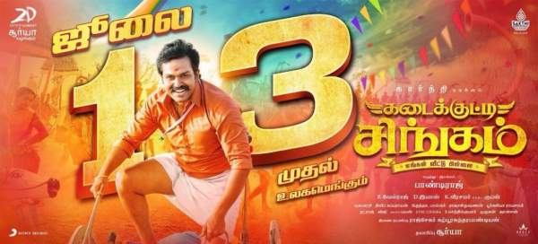 Kadaikutty Singam 1st Day Collection
