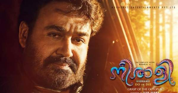 Neerali 1st Day Collection