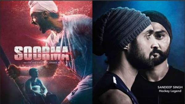 soorma 2nd day collection 2 days soorma 1st saturday box office