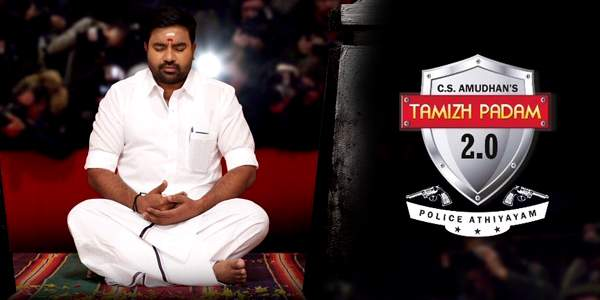 tamizh padam 2 2nd day collection 2 days tamizhpadam2 1st saturday box office report