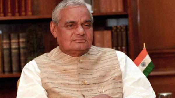 Atal Bihari Vajpayee Dead or Alive