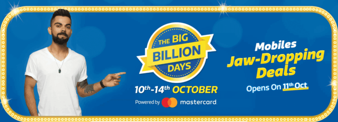 flipkart big billion days 2018 sale, flipkart sale today offer mobile, flipkart sale mobile, flipkart sale today news