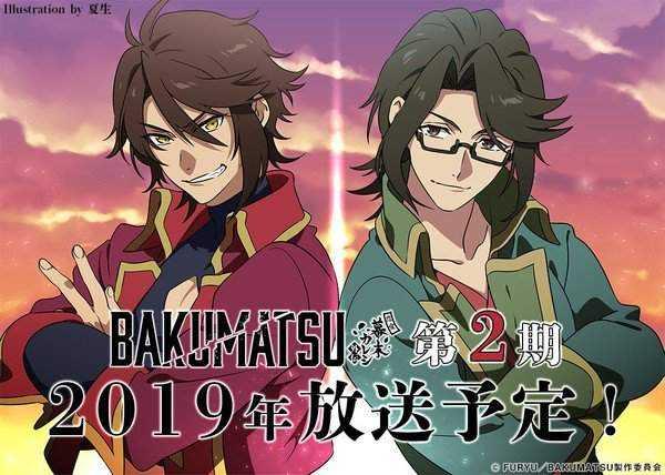 bakumatsu season 2 release date