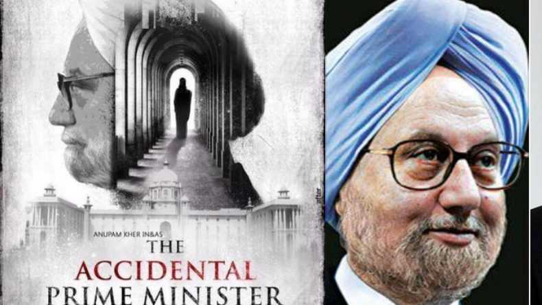 The Accidental Prime Minister 4th day collection