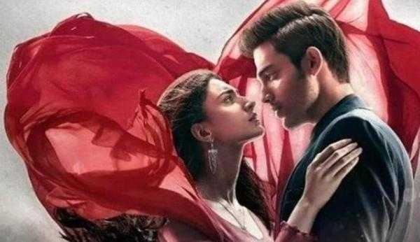 Kasautii Zindagii Kay 2 14th January 2020 Written Update: Shivani looks at Ronit in the party!