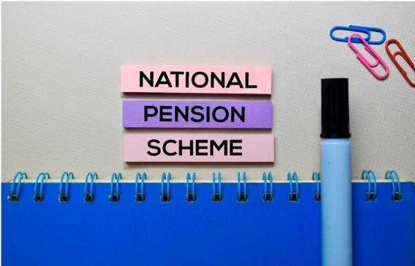 National Pension Scheme: Your Friend for Life